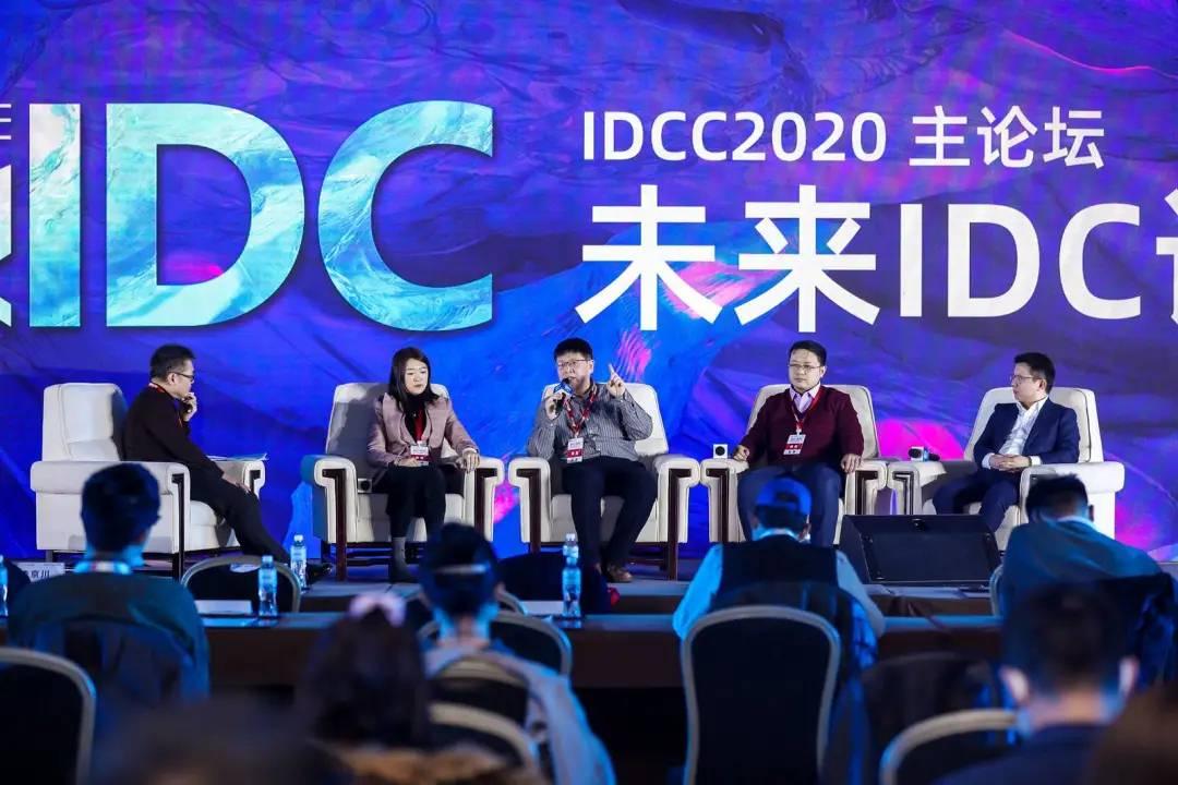 """""""智慧生活定义 IDC""""圆桌对话"""