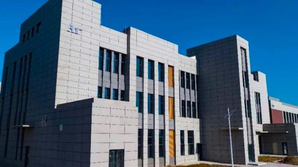 北京东方超算科技有限公司东方超算云内蒙古超级大脑项目外景02