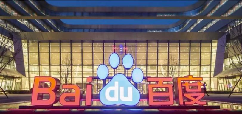 百度官网logo照