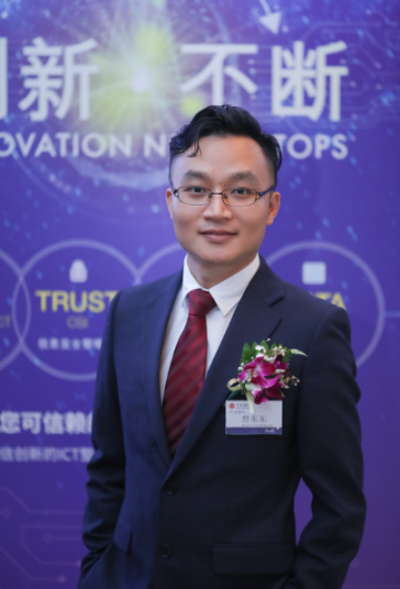 中企通信数据科学与创新副总监 詹东东