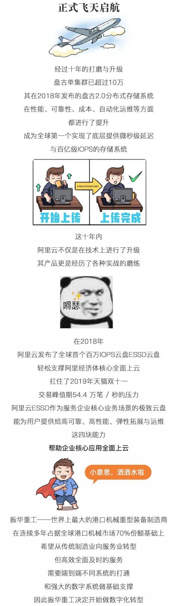 微信图片_20200713174944