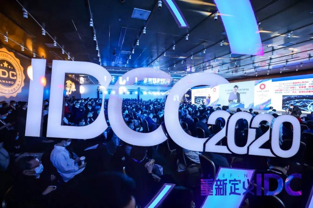 IDCC2020