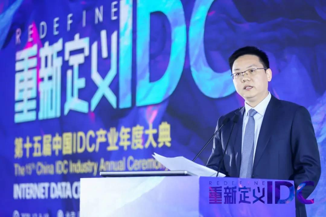 中国IDC圈创始人&CEO黄超