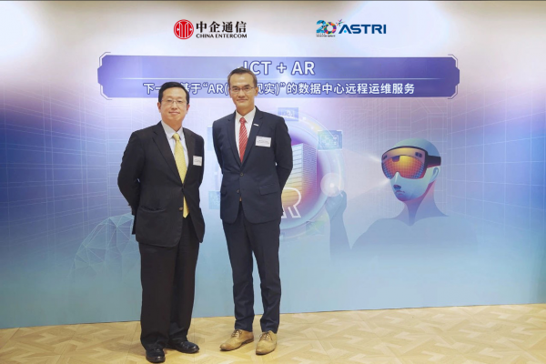 (左) 中企通信总裁李炳智先生及(右)香港应用科技研究院行政总裁周宪本先生共同宣布推出「DataHOUSE AR千里眼」 远程运维服务