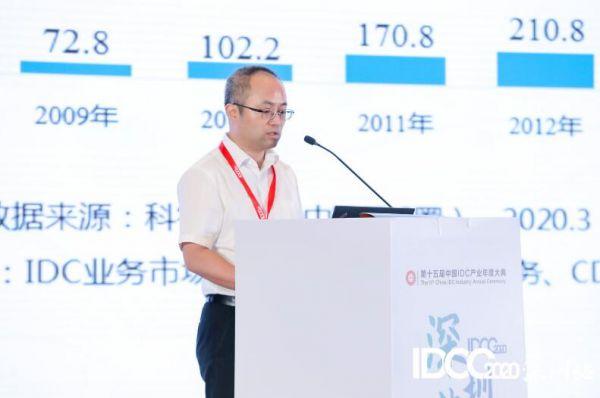 中国IDC圈副总经理刘源先生