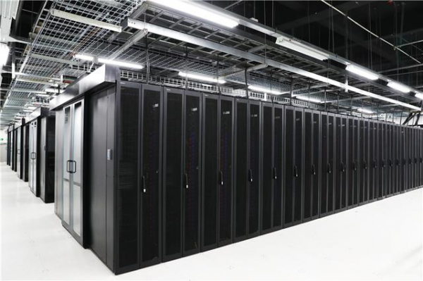 常山云数据中心